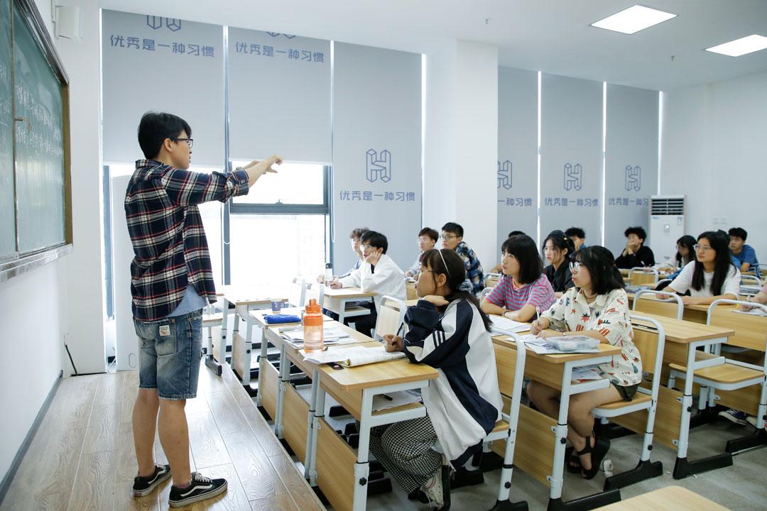 文化课教学