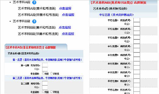 最新消息 | 北京电影学院 2020 年艺术类本科、高职招生专业终选考试方案